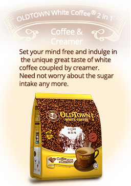 OldTown White Coffee™ 2in1 Coffee & Creamer